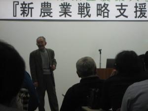 木村秋則さんの講演