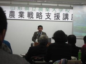 金子美登さんの講演