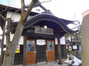 小野川温泉の共同浴場『尼湯』