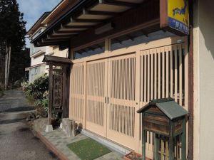 東鳴子温泉・阿部旅館
