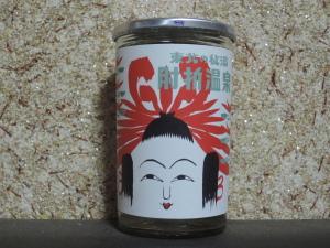 カネヤマ商店のこけしワンカップ